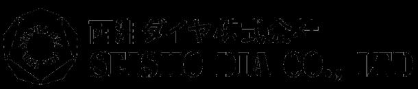 西湘ダイヤ株式会社